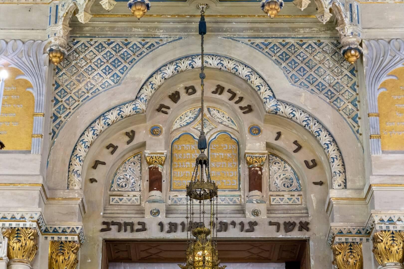 Ewiges Licht in der neuen Synagoge von Szeged